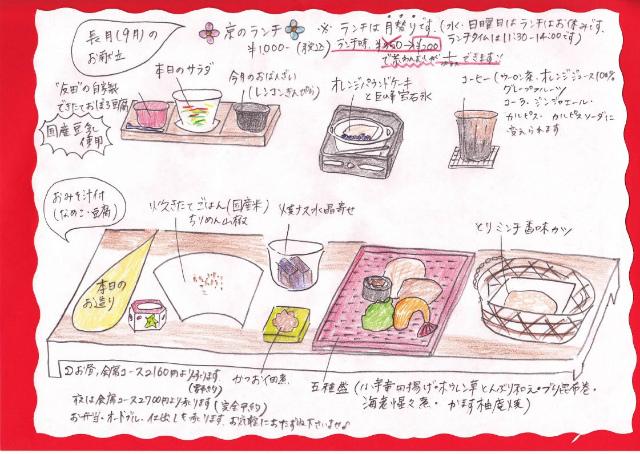 2014.09.jpg