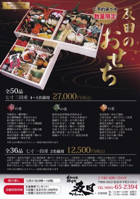 IMG_20201108_0001_page-0001-1-45.jpg
