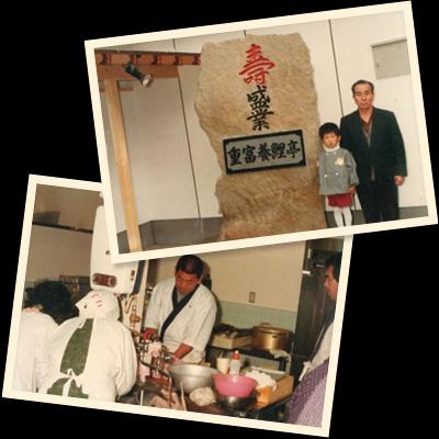 反田の歴史